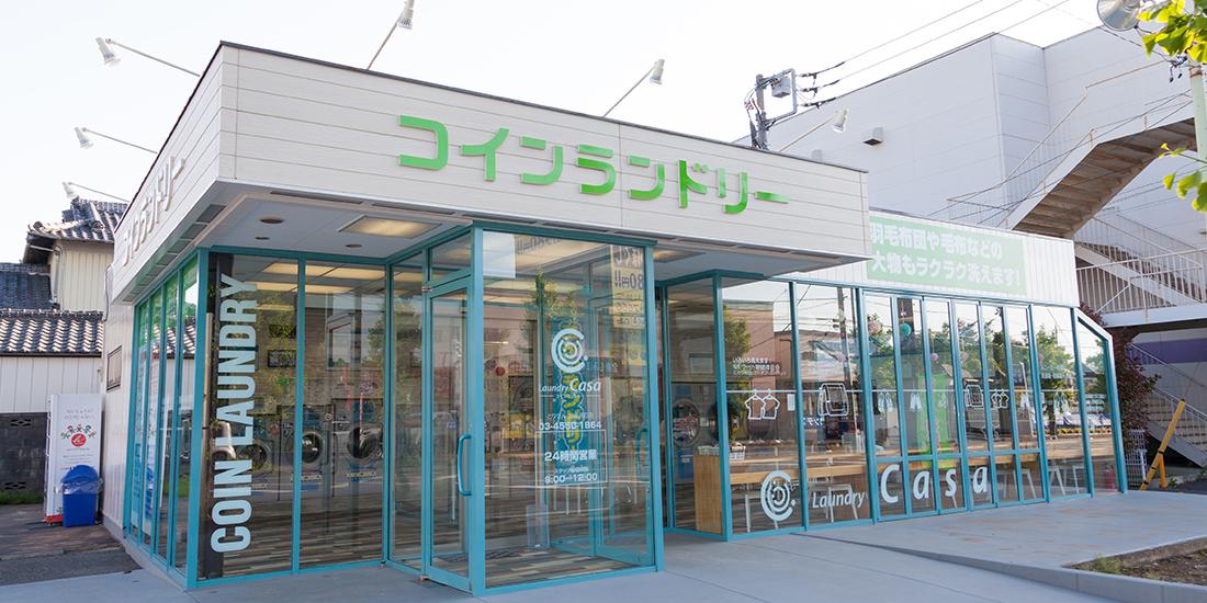 ランドリーカーサ とりせん加須浜町店